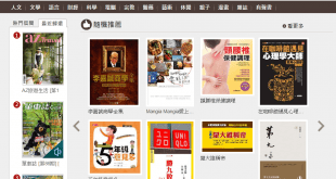 hong-kong-public-libraries-hyread-ebook-services