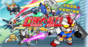 line-game-gundam-wars-released-for-ios-and-android