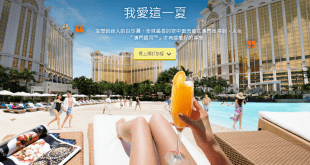 macau-galaxy-summer-2016-promotion