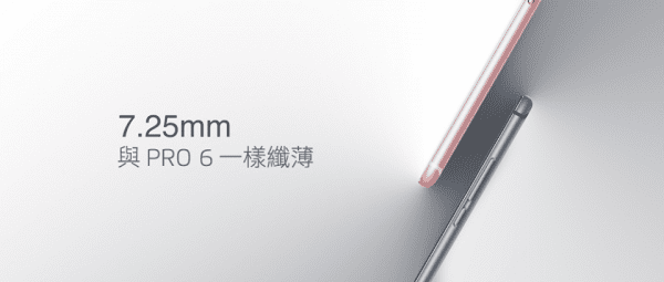 meizu-mx6-announced-rmb-1999-1