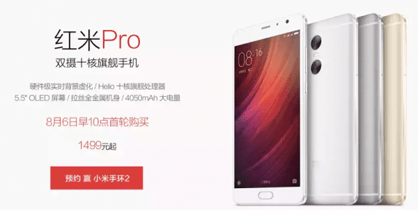 mi-announced-redmi-pro-start-from-rmb-1499