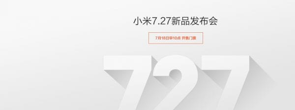 mi-new-product-release-on-27-july-may-be-redmi-4-and-mi-notebook-1