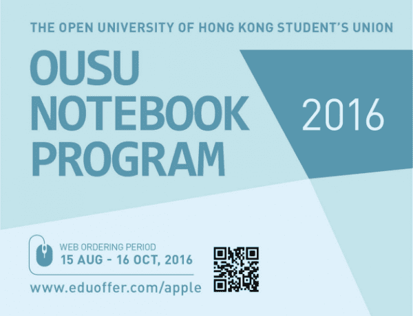 ouhk-notebook-ownership-program-2016-apple