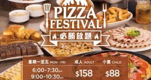 pizza-hut-pizza-festival-all-you-can-eat