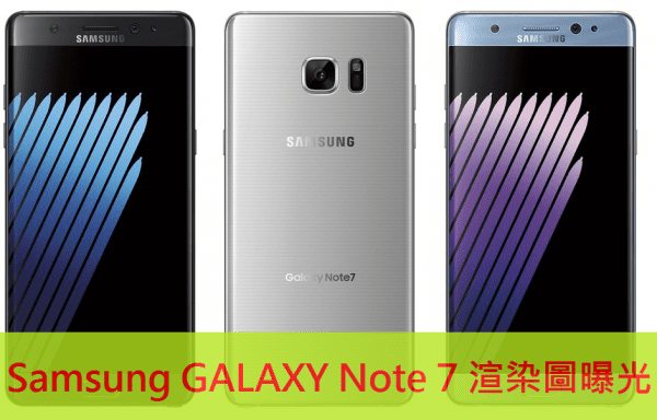 samsung-galaxy-note-7-render-leaked-in-wild