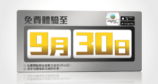 tvb-mytv-super-free-trial-to-30-september