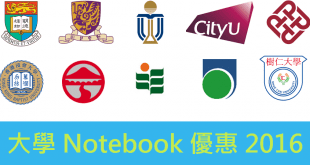 university-notebook-ownership-program-2016
