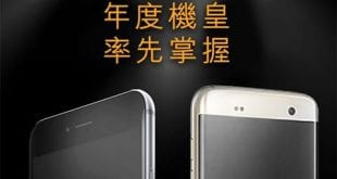 csl-flagship-handset-reserve-iphone-7