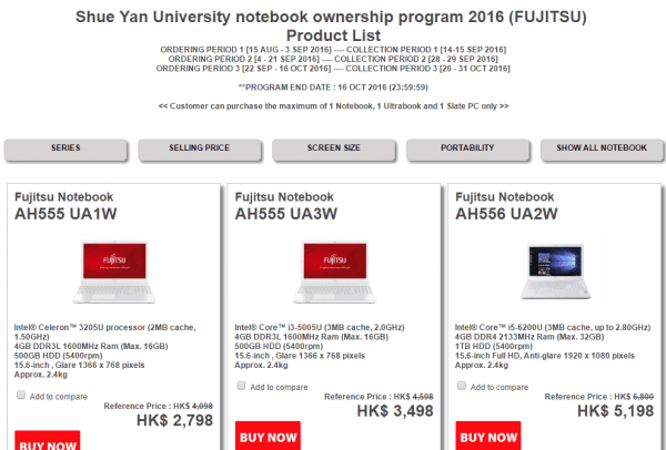 hksyu-notebook-ownership-program-2016-1