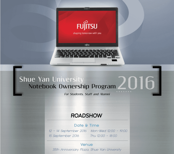 hksyu-notebook-ownership-program-2016
