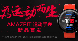 huami-amazfit-watch-by-xiaomi-sub-band