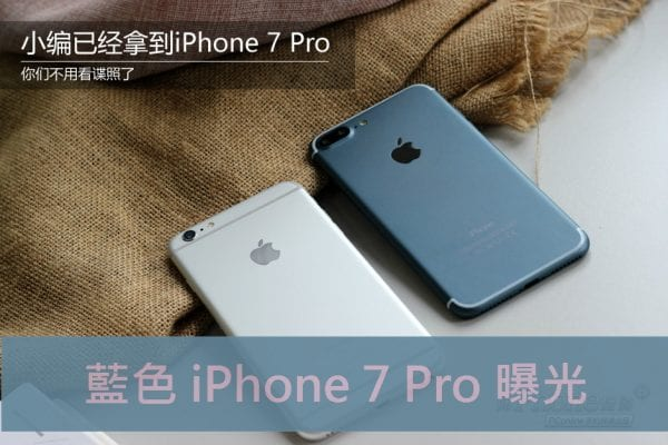 iphone-7-pro-leaked-again-hd-1