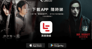 leeco-letv-android-app-arrived-hk