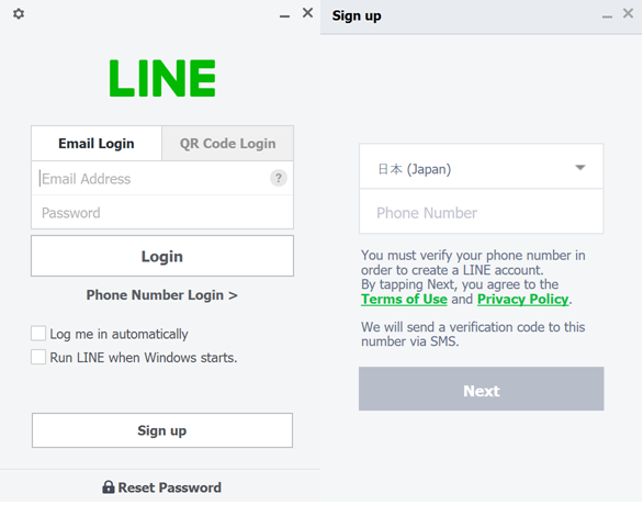 line-can-now-sign-up-at-desktop-computer-or-tablet