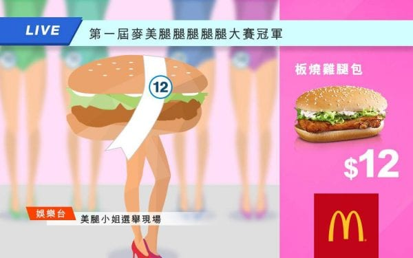 mcdonald-more-happiness-every-day-12-dollar-gcb-2016-1