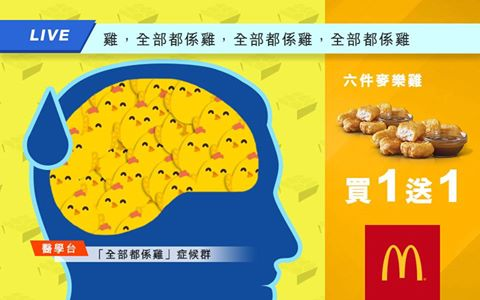 mcdonald-more-happiness-every-day-chicken-mcnuggets-buy-one-get-one-free-2016-1