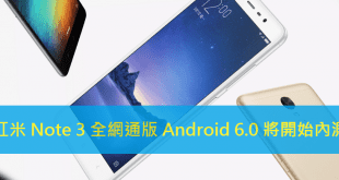 mi-redmi-note-3-android-6-0-beta-may-start-soon