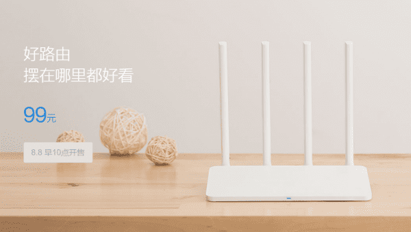 mi-wifi-3c-rmb-99-start-selling-on-8-aug-1