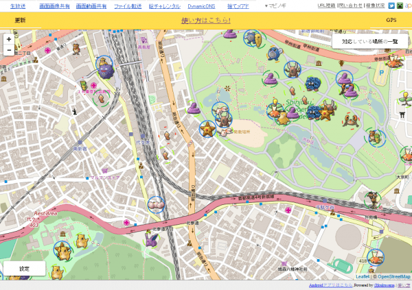 pokemon-go-map-tools-full-list-p-map