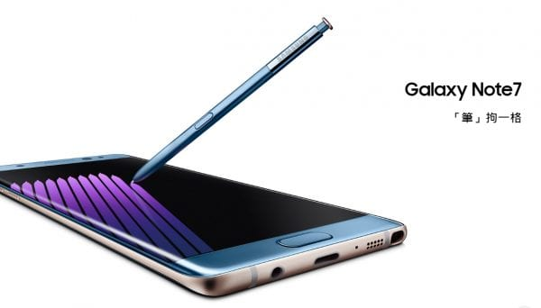 samsung-to-announce-galaxy-note-7-on-17-aug-1