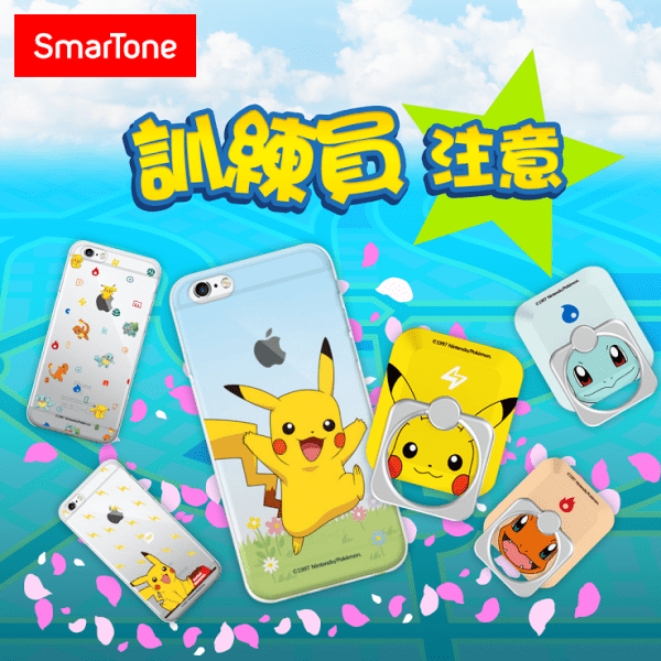 smartone-pokemon-promotion