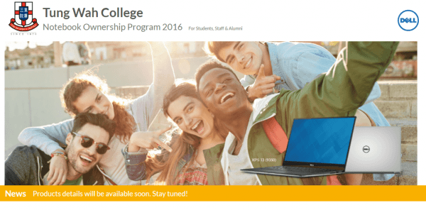 tung-wah-college-notebook-ownership-program-2016