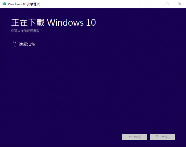 windows-10-start-fresh-tools-1