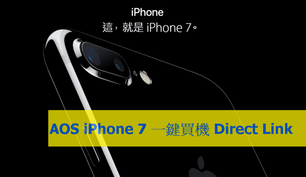 aos-iphone-7-direct-link