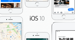 ios-10-ipsw-download