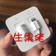 iphone-7-china-leaked-and-unbox-4