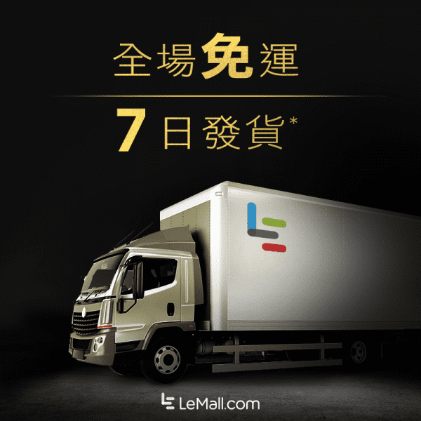 leeco-hk-19-sep-promotion-6