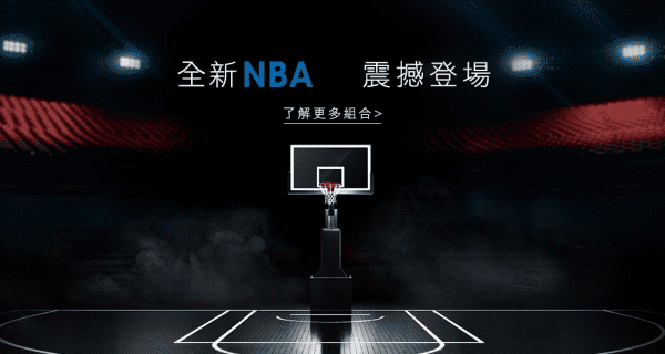 lesports-got-nba-in-hk