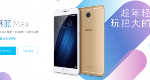 meizu-m3-max-announced-rmb-1699