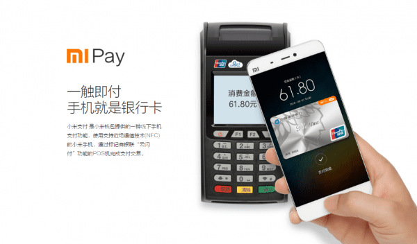 mi-pay-announced-in-china-1