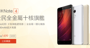 mi-redmi-note-4-hkd-1499