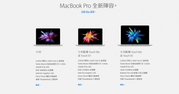 apple-macbook-pro-2016-announced-with-touch-bar-and-touch-id-1