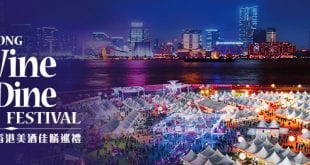ccb-asia-hong-kong-wine-dine-festival-2016