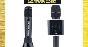 hktvmall-tosing-black-k068-and-q7