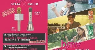 hmv-play-olegok-free-singk-k068-or-q7-1