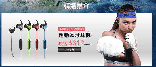 leeco-lemall-2-nov-promotion-1