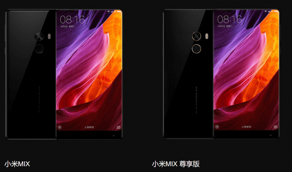 mi-mix-full-screen-phone-rmb-3499-1