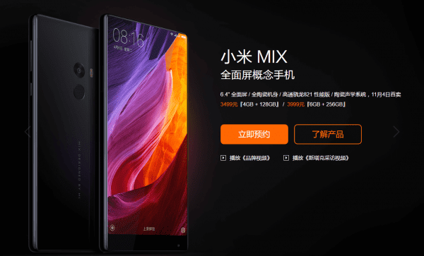 mi-mix-full-screen-phone-rmb-3499