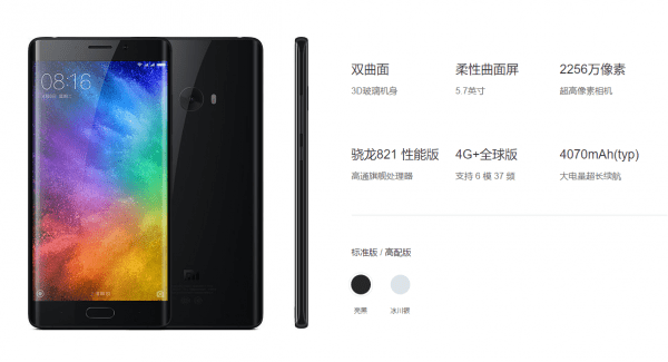 mi-note-2-announced-rmb-2799-2