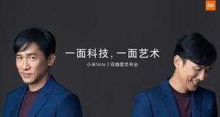 mi-note-2-tony-leung-endorser-1