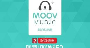 moov-circle-k-50-coupon