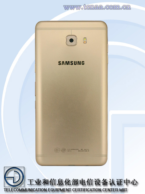 samsung-galaxy-c9-china-4