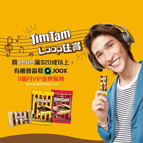 timtam-20-dollars-promotion-3-month-joox