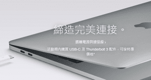 apple-introduce-discount-to-usb-c-and-lg-displays