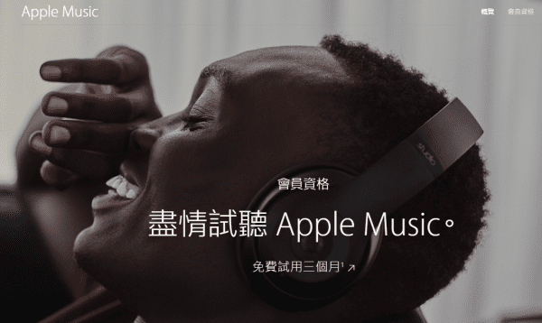 apple-music-price-may-cut-down