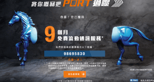 hkbn-porting-campaign-free-months